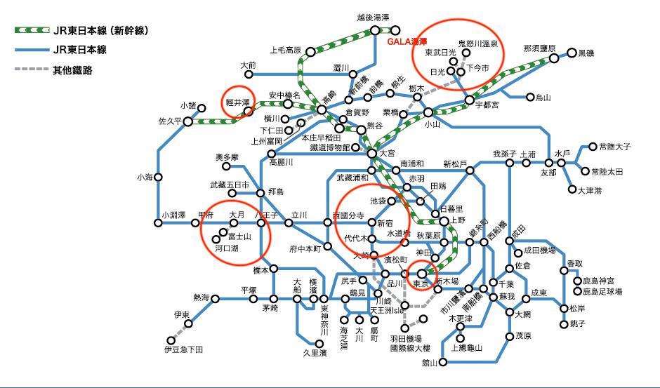 近東京賞楓景點、輕井澤賞楓景點、日光賞楓景點-交通介紹